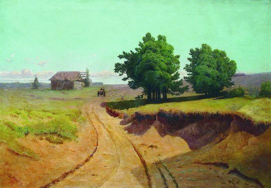 Пейзаж. Дорога в поле. 1897