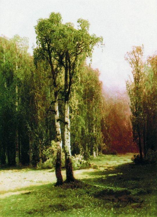 Лес в солнечный день. 1901