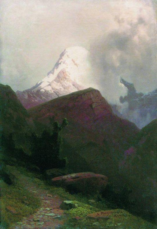 Горная тропа. 1887
