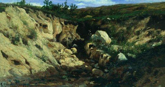 Овраг. 1882