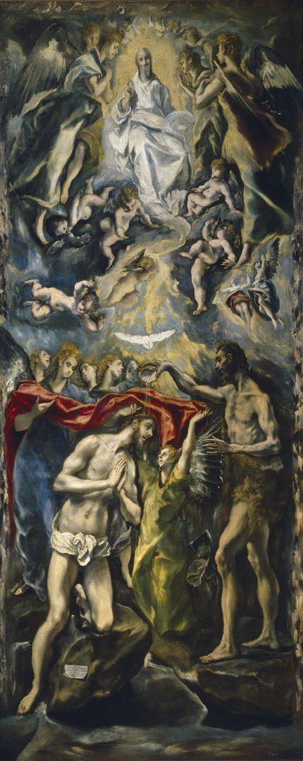 Крещение Господне (ок.1598) (350 x 144) (Мадрид, Прадо)