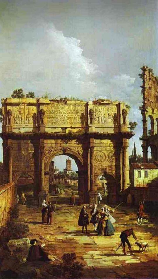 Рим, арка Константина (1742)