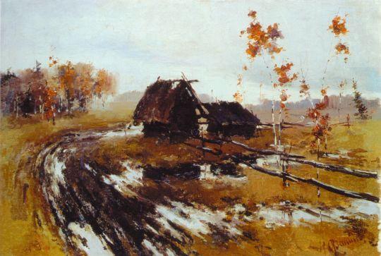 Осень (1900-е)
