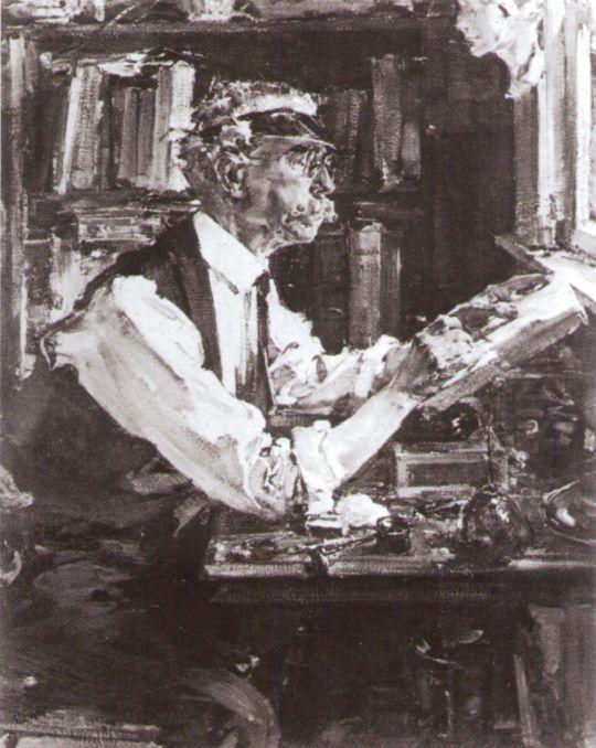 Портрет гравера У.Д.Уоттса (1924)