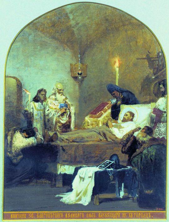 Кончина Александра Невского