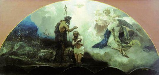 Крещение Господне. 1876