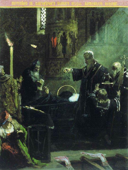 Погребение Александра Невского. 1876. ГМ