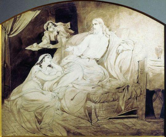 Христос у Марфы и Марии