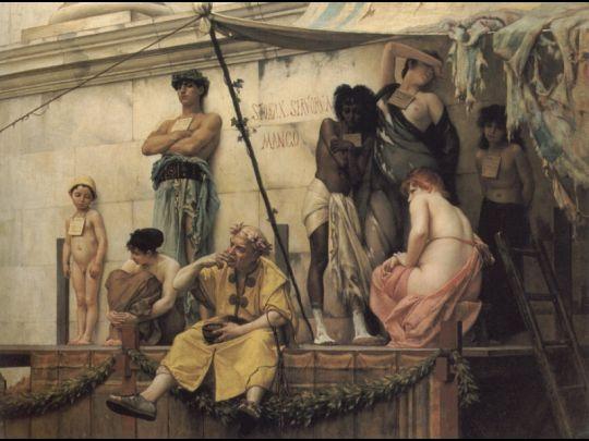 Рынок рабов