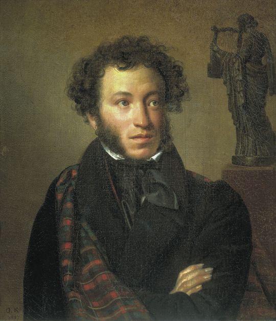 «Портрет А.С.Пушкина», О.Кипренский