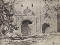 Въездные ворота Саввинского монастыря близ Звенигорода.