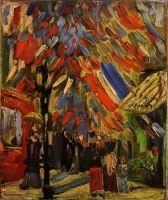 Празднование четырнадцатого июля в Париже