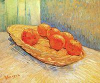 Натюрморт с корзиной и шестью апельсинами