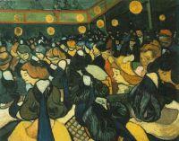 Танцевальный зал в Арле