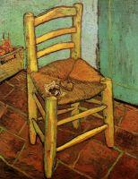 Кресло Винсента и его курительная трубка