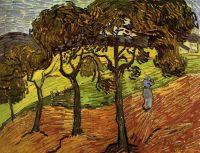 Пейзаж с фигурами среди деревьев