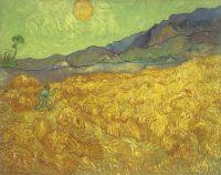 Пшеничное поле со жнецом и солнце