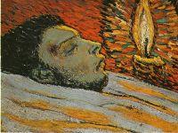 Смерть Касагемаса