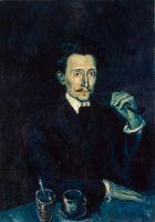 Портрет Солера в костюме.