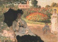 Камилла в саду с Жаном и его няня