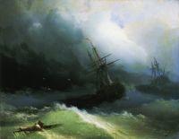 Корабли на бушующем море