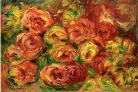 Охапка роз