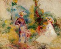 Две женщины в саду