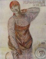 Эскиз обложки журнала Красная нива.