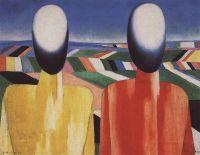 Два крестьянина на фоне полей