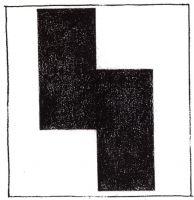 Движение супрематического квадрата