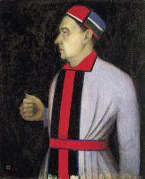Портрет Н.Н.Пунина