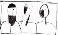 Три головы