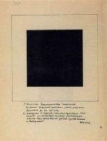 Черный квадрат (с.32)