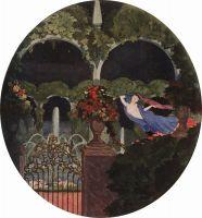 Волшебный сад (Ночное видение)