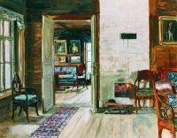 Поэзия старого дворянского дома
