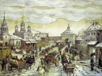 У Мясницких ворот Белого города в XVII веке.