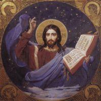 Христос-Вседержитель.