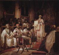 Второй Вселенский Константинопольский Собор