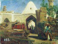 Армянский Караван-сарай