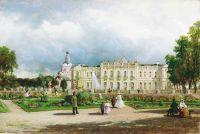 Петровская академия