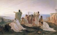Гимн пифагорейцев восходящему солнцу
