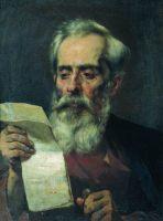 Старик за чтением письма