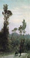 Итальянский пейзаж с крестьянином