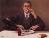 Колдун (автопортрет с четырьмя руками)