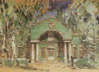 Сад Лариных