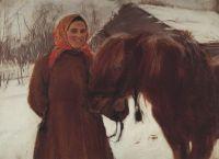 Баба с лошадью.