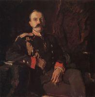 Портрет вел. кн. Георгия Михайловича.