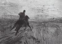 Пушкин в деревне.