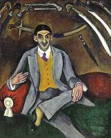 Портрет художника Г.Б.Якулова.