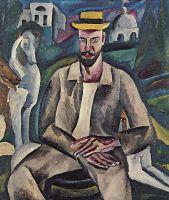 Портрет художника В.В.Рождественского.